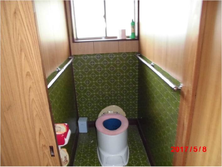 リフォーム前のトイレの写真